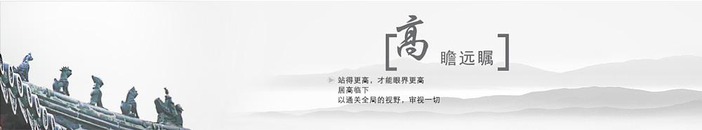 成功案例_北京易美森特软件开发有限公司
